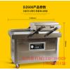 食品真空包装机, 武汉电动食品真空包装机的主要功能