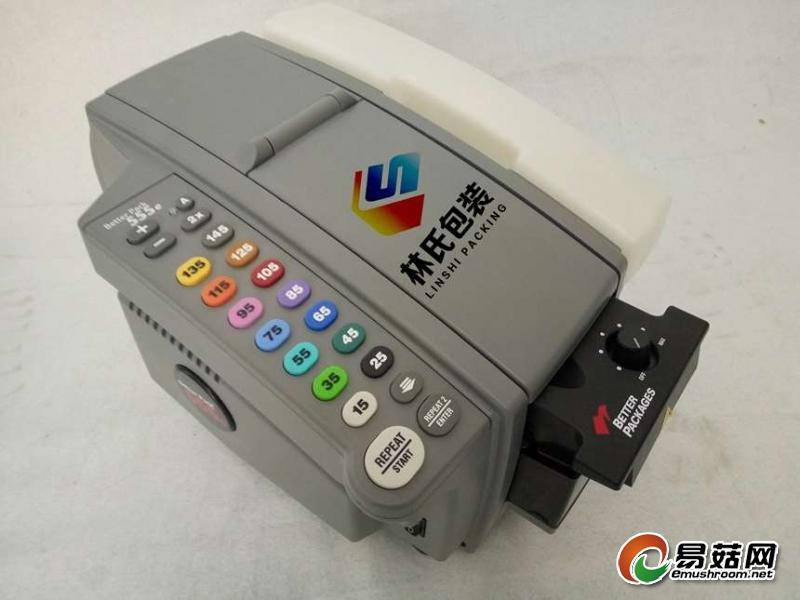 555e全自动湿水纸机2