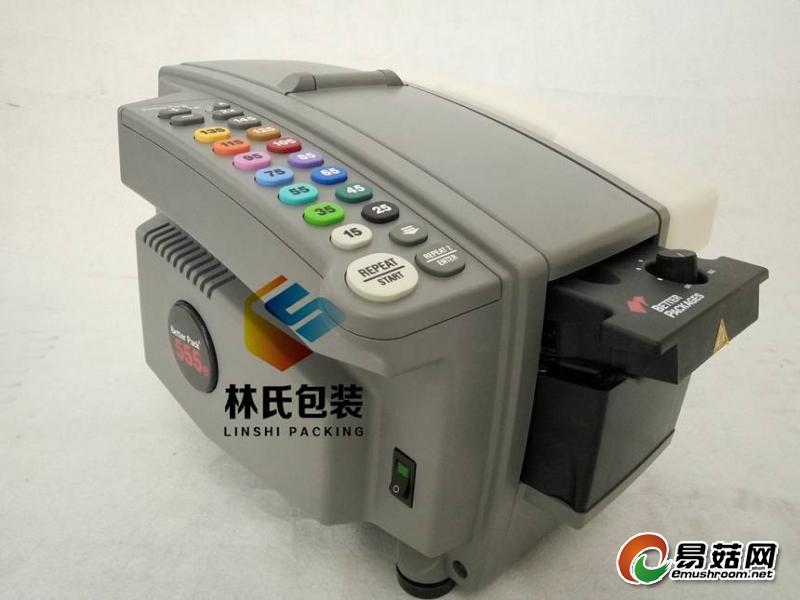 555e全自动湿水纸机1