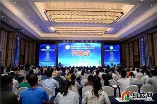 中國菌物學會2018年學術年