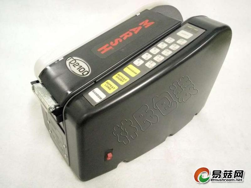 TD2100全自动湿水纸机