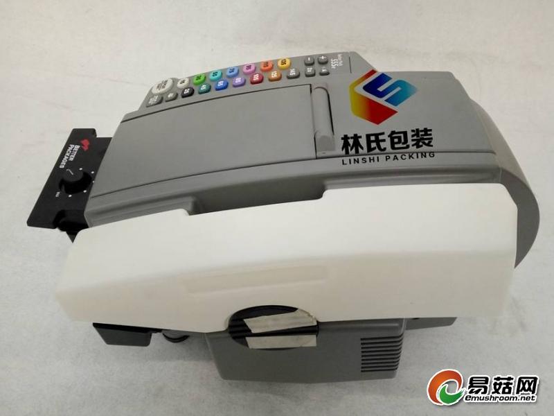555e全自动湿水纸机3