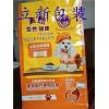 河北天然營養自立狗糧包裝袋設計菏澤特產杏鮑菇復合包裝袋廠家