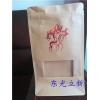 河北自立开窗干果包装袋设计【东北】速冻玉米真空包装袋厂家