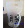 河北立【好滋味豆浆】尼龙包装袋定制四川野生香菇复合包装袋厂家