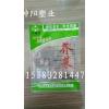 厂家直销三边封萝卜干包装袋 韩国泡菜食品包装袋定制