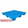 银川塑料栈板|厂家直销