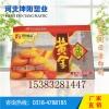 供应耐低温零下30度速冻食品包装袋 高温灭菌调味品包装袋