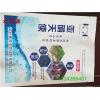 河北亚硝天使三边封铝箔包装袋设计陕西野生猴头菇真空包装袋厂家