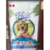 【个性新颖】营养健康狗粮自封包装袋设计天然白灵菇铝箔包装袋厂