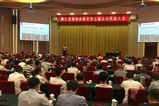 浙江省食用菌协会第七届会员代表大会黑木耳专题学术会议在浙江杭州召开 ()