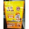 泰迪专用粮八边封包装袋设计【火爆】麻辣大肥菇真空包装袋厂家