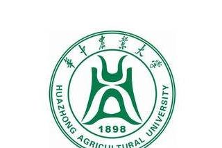 首届中国菌物活性物质学术交流会暨菌物产业高峰论坛(第二轮通知