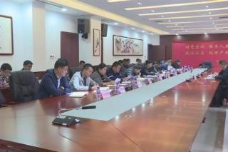 安顺市关岭县召开全县U赢电竞产业发展工作会