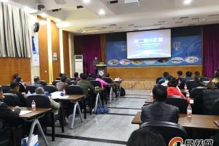 第二期羊肚菌标准化规模化种植及风险防控培训班在新疆乌鲁木齐开班