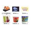 ,纸盒薄膜包装机,纸盒外包装塑料收缩膜包装机,餐具包装机