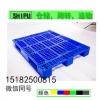 陕西 西安塑料托盘生产厂家