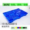 陕西 宝鸡 塑料托盘厂家 塑料托板供应商