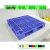 陕西 铜川 塑料托盘生产厂家 塑料栈板供应商