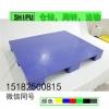 陕西 安康塑料托盘生产厂家  塑料栈板供应商价格