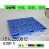 陕西 汉中塑料托盘生产厂家 汉中塑料托板价格