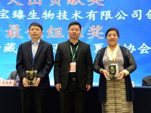 突出贡献奖和最佳组织奖颁奖 (6)