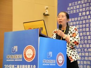 李玉玲:科技在冬虫夏草产业发展中的支撑作用 (3)