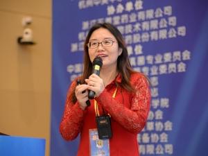 董彩虹:蛹虫草产业相关的基础科学问题研究进展 (8)