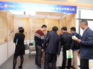 A1:杭州宝臻生物技术有限公司 (5)