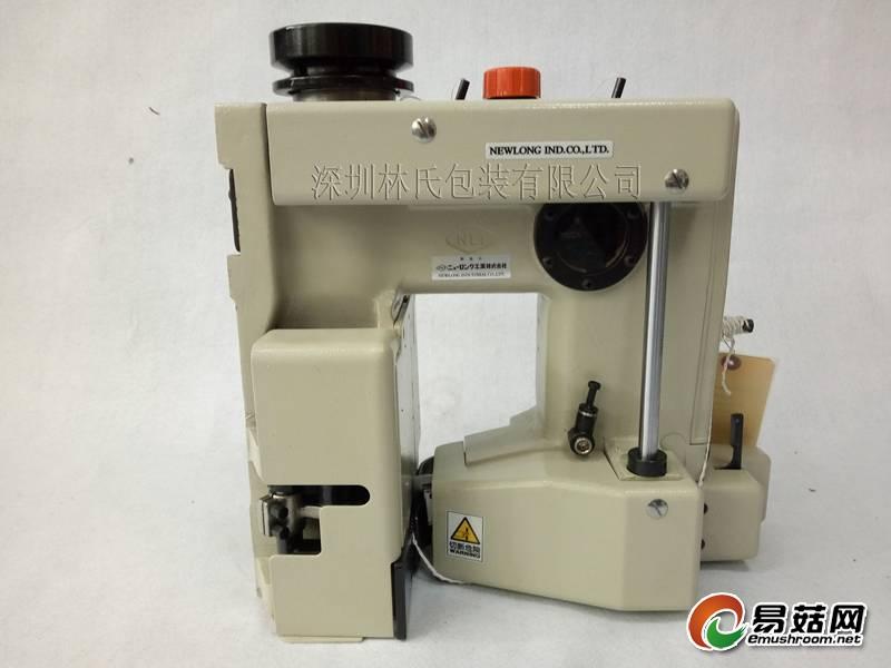DS-9C缝包机2