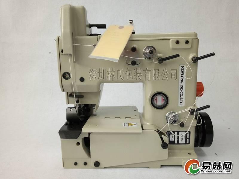 DS-9C缝包机1