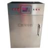 淬火部件冷却专用液氮深冷箱 工业制冷设备厂家定制