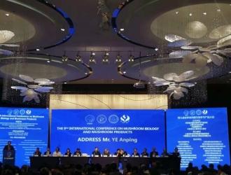 第九届世界在线电子游艺生物学与产品大会在上海开幕