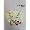 彩色印刷五香粉调料包装袋定制坤阳免费设计图案
