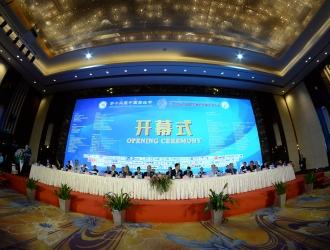 第十二届中国蘑菇节暨第九届世界食用菌生物学和产品大会联合产业展览在漳州开幕