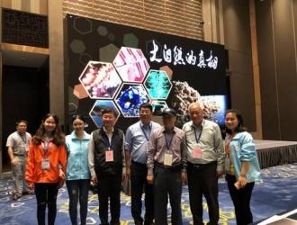 精准扶贫 第十二届中国蘑菇节推出新模式