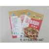 坤阳火锅调料包装袋材质烧烤调料真空复合袋印刷设计
