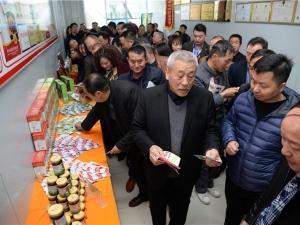 参观陕西省秦川大厨农业发展有限公司 (16)
