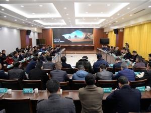 中国(汉中·宁强)天麻产业发展高峰论坛 (39)