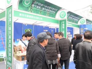 C5-C6贵州乌蒙腾菌业有限公司 (6)