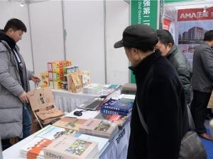 D1武汉方美电子商务有限公司 四川菌益侬农业科技有限公司 (7)