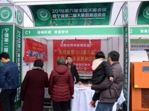 C1 岳西县俊峰机械加工厂 (3)
