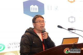 刘鹏:推广林麻菌立体生态可持续发展栽培模式 助力精准扶贫   ()