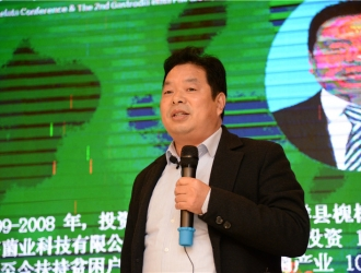 杨新庆:立足汉中打造食药用菌产业链企业的实践 ()
