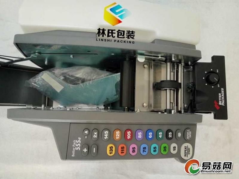 555e全自动湿水纸机4