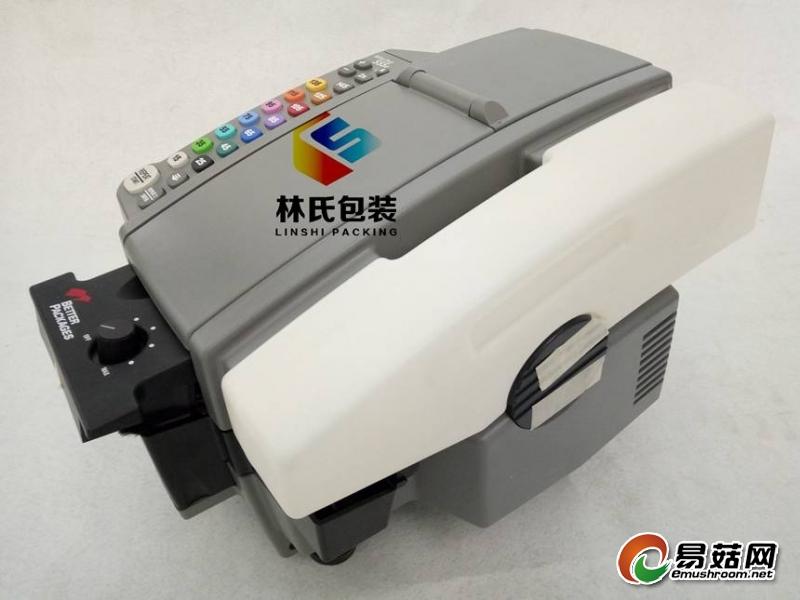 555e全自动湿水纸机5