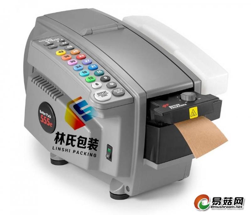 555e全自动湿水纸机