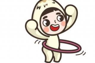 平阴土洞鸡腿菇品牌形象有了版权 ()