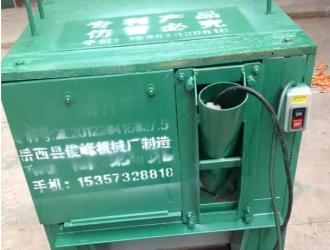 岳西县俊峰机械首次亮相2018第六届全国天麻会议 产品引关注 ()