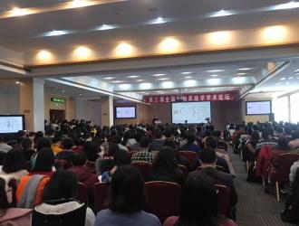 第三届全国生物系统学学术论坛于8日在北京召开 ()